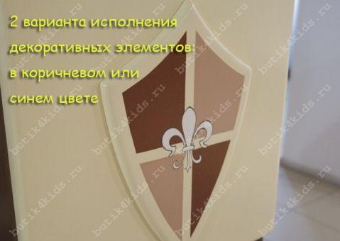 Зеркало настенное Рыцари (Knights)