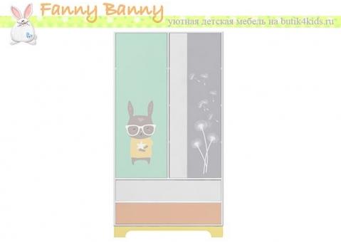Шкаф малый Фанни Банни с рисунком Зайчик и 2 выкатными ящиками