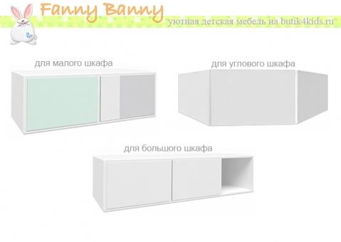 Антресоль Фанни Банни для шкафа Cleveroom