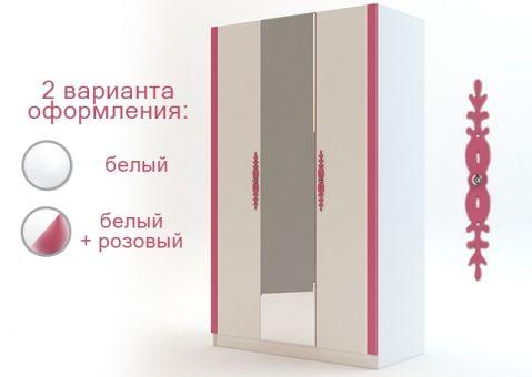 Детский шкаф для одежды Стефания ФемаБеби