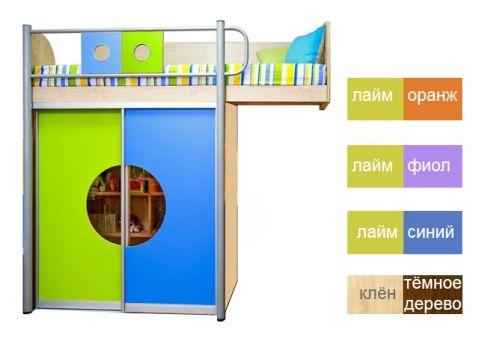 Кровать-чердак Выше радуги