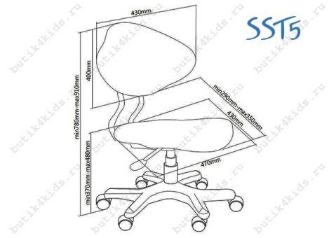Детское ортопедическое кресло SST5