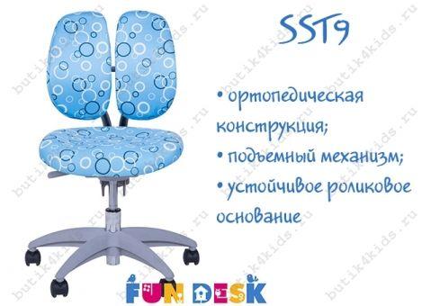 Детское ортопедическое кресло SST9