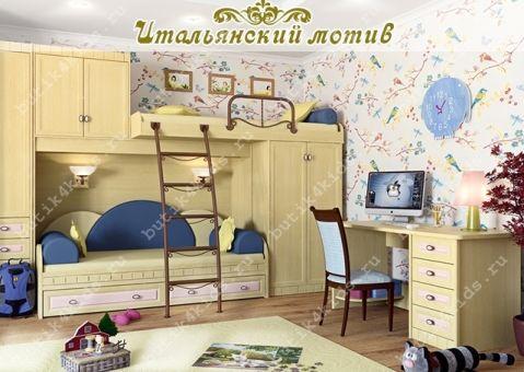 Письменный стол Итальянский мотив Гармония