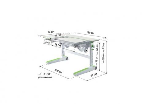 Парта трансформер Mealux KingWood BD-820
