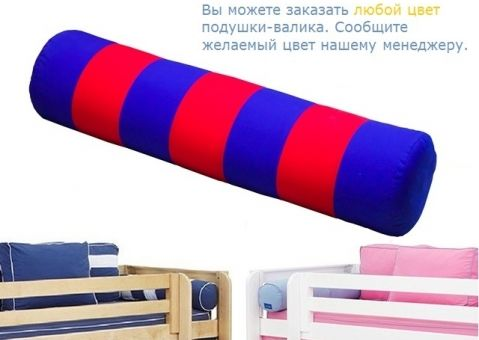 Валик-подушка Холдинг