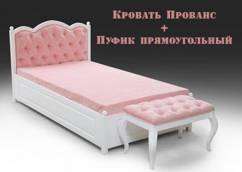 Кровать Прованс с мягким изголовьем