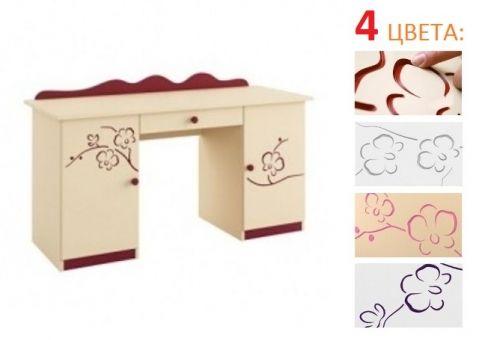Письменный стол Орхидея 145