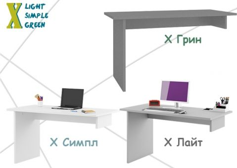 Письменный стол микс X Лайт Симпл Грин