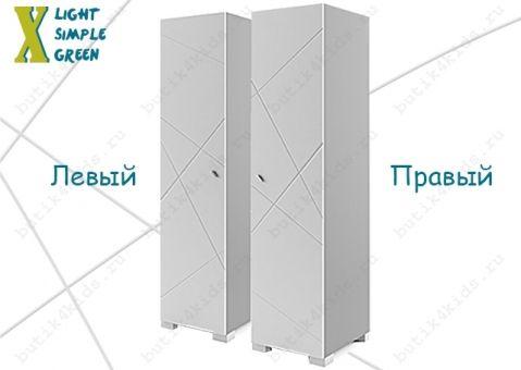 Шкаф 50 X Лайт Симпл Грин