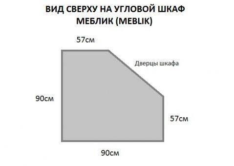 Шкаф Ваниль угловой