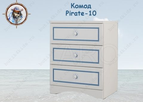 Комод детский Pirate-10
