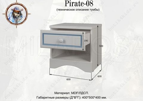 Тумба прикроватная Pirate-08
