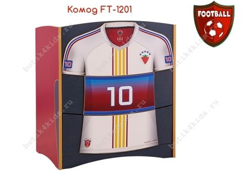 Комод Футбол Football Cilek FT-1201