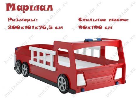 Кровать машина Пожарная