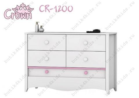 Комод Crown CR-1200