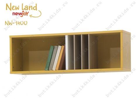 Полка настенная New Land NW-1400