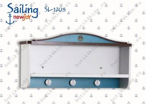Полка настенная Sailing SL-1203