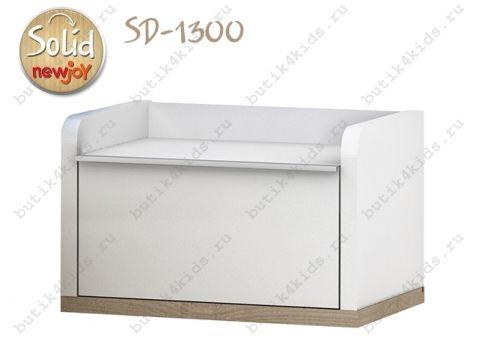Прикроватная тумба Solid SD-1300