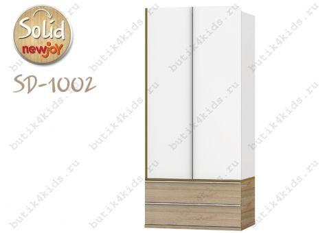 Шкаф 2-х дверный Solid SD-1002