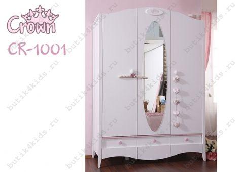 Шкаф 3-х дверный Crown CR-1001
