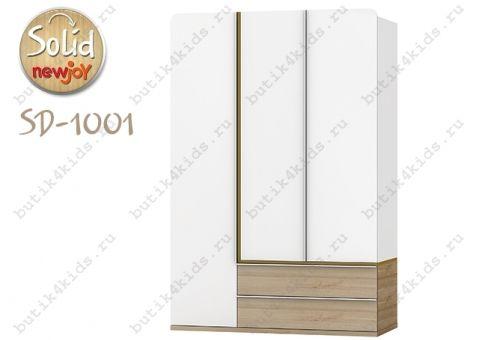 Шкаф 3-х дверный Solid SD-1001