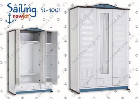 Шкаф Sailing SL-1001