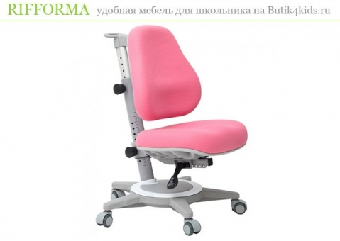 Растущее кресло Comfort-06 Rifforma для школьника