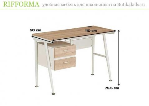 Стол компьютерный Rifforma CT-3541С с регулируемой опорой