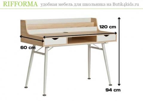 Стол с полкой Rifforma CT-3562MW для компьютера