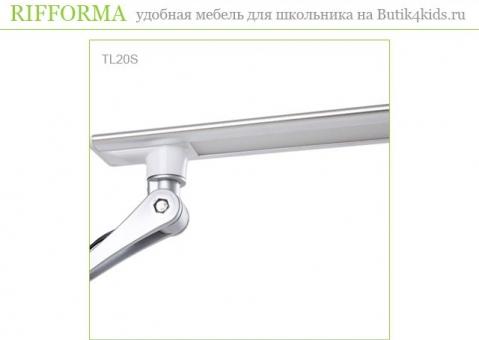 Светильник для учебы Rifforma с фиксацией к столу