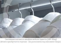 Двухдверный шкаф ЛаМан Адвеста - голубой новый