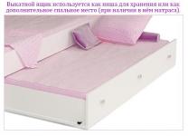 Кровать-диван Фея Адвеста