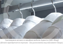 Шкаф двухдверный MIX Ловец снов ABC-King этно