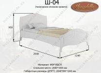 Детская кровать Шандель Ш-04