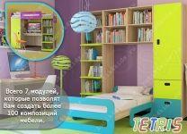 Детская мебель-конструктор Тетрис