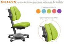 Компьютерное кресло Mealux Cambrige Duo Y-415