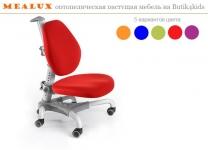 Компьютерное кресло Mealux Champion Y-718 для детей