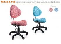 Кресло Mealux EVO Aladdin Y-520 для детей