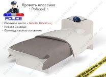 Кровать Police 1 классика с Низким изножьем