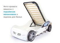 Кровать машина Formula Advesta