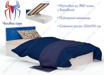 Кровать с подъёмным механизмом Человек паук (Spider Man)