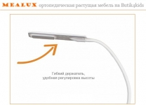 Лампа светодиодная Mealux EVO-LED 308