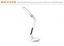 Лампа светодиодная Mealux с LED-дисплеем