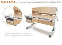 Письменный стол Mealux Bruno EVO-420 с надстройкой
