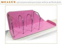 Подставка для книг Comf-Pro KS-06