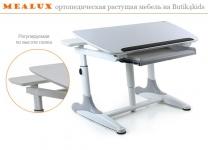 Стол-парта Mealux Kant BD-311 для детей