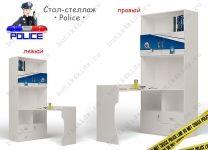 Стол-стеллаж Police Advesta