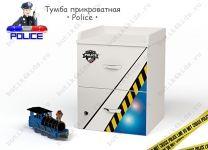 Тумба прикроватная Police Advesta