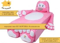 Кровать-игрушка Зайчик серый